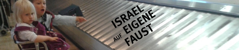Israel_auf_eigene_Faust