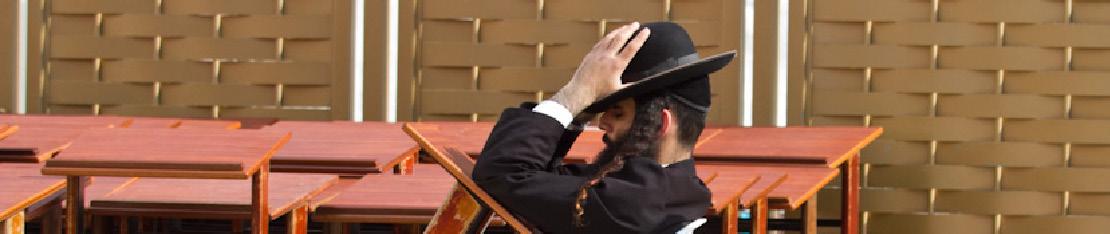 Kurztrip Jerusalem
